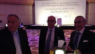 October 21: Qatar Financial Center (QFC) Networking Event